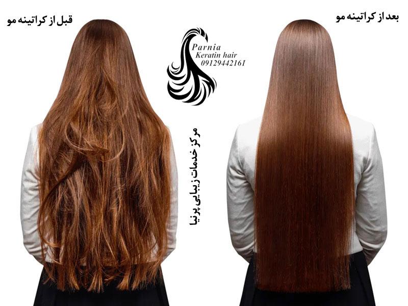 [تصویر:  hair-keratin-00.jpg]